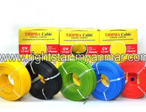 2--5-mm2--(Yellow,-Black,-Green,-Blue,-Red)