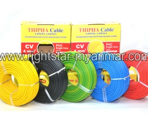 4mm2-(Yellow,-Black,-Green,-Blue,-Red)