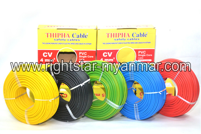 Incredible Electric Cable Wire Right Star Electric Store Myanmar Wiring Digital Resources Indicompassionincorg