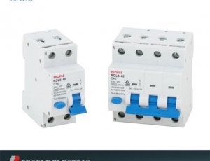 Residual-Current-Circuit-Breakers-Electromagnetic-RCBO